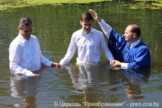 bapt-2-07-2015
